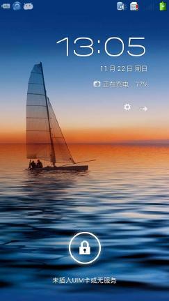 酷派8720刷机包 基于官方4.0.3 GPS秒定 WiFi加强 极度精简 省电优化 截图