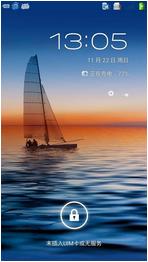 酷派8720刷机包 基于官方4.0.3 GPS秒定 WiFi加强 极度精简 省电优化