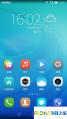 华为荣耀7i(全网通)刷机包 基于官方B140 EMUI3.1 Android5.1 完整ROOT权限 完美归属地 稳定流畅