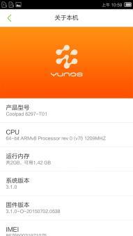 酷派大神F1 Plus移动4G版刷机包 深度移植Yun OS 完美ROOT 适度精简 完美来袭截图
