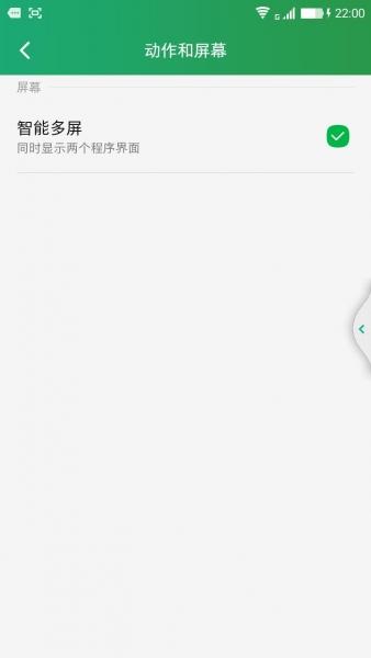 小米红米Note刷机包 联通版 最美360OS强势来袭 智能分屏 极致流畅 完美体验截图