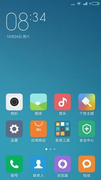 小米红米Note 4G双卡版刷机包 MIUI7开发版5.12.3 优化美化版 拓展功能 流畅细腻 全新的体验截图