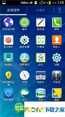 华为C8813刷机包 基于官方B609 EMUI1.6 全局三星Galaxy S6美化 高级设置 稳定省电截图