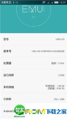 华为荣耀3C移动2G版刷机包 基于官方B268 完美ROOT权限 高级设置 急速流畅 稳定卡刷包截图