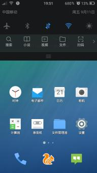 小米红米Note(4G单卡版)刷机包 FIUI Bate2.33.0-S工具箱 优化美化 流畅省电截图