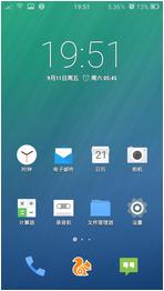 小米红米Note(4G单卡版)刷机包 FIUI Bate2.33.0-S工具箱 优化美化 流畅省电
