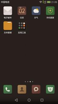 华为荣耀4A电信4G版刷机包 基于官方B211 EMUI3.1 完整ROOT权限 桌面5*5布局 漂亮美观 省电稳定截图