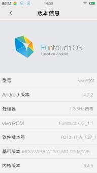 步步高VIVO Y20T(移动版)刷机包 基于官方最新FuntouchOS 完整ROOT权限 精简流畅 长期使用截图