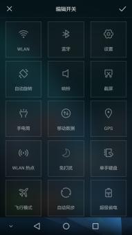 华为荣耀4A全网通版刷机包 基于官方B211 最新EMUI3.1 完美ROOT 优化美化 省电流畅截图