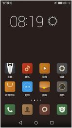 华为荣耀4A全网通版刷机包 基于官方B211 最新EMUI3.1 完美ROOT 优化美化 省电流畅