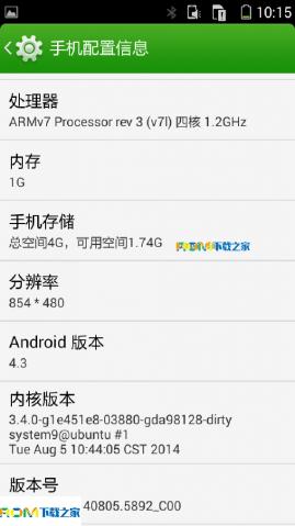 酷派5892刷机包 基于最新固件088 CoolUI6.0风格 完美Root权限 深度精简 稳定流畅 推荐使用截图