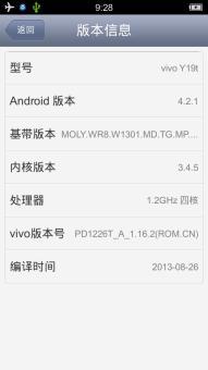 步步高 VIVO Y19T 刷机包 基于官方固件1.23.0 全新UI ColorOS2.1风格 网速开关 电量百分比 优化流畅截图