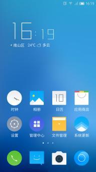 华为荣耀6(移动标准版)刷机包 Tencent OS开放测试版151201版 简洁轻静 推荐使用截图