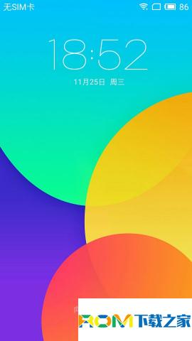 三星I9260刷机包 Flyme OS4.5.4.1R For I9268 优化美化 极致体验 推荐使用截图