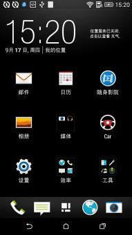 HTC One E8(M8St) 刷机包 基于官方 完整ROOT权限 Sense6风格美化 深度优化 省电流畅 经典款截图