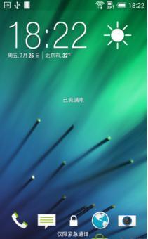 HTC One E8(M8st)刷机包 基于官方4.4.2 精简省电 低热优化 大内存 极致顺滑 长期使用截图