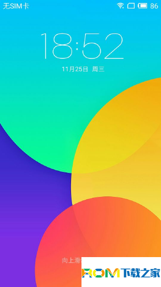 华为荣耀4X电信版刷机包 FlymeOS4.5.4.1R For 4X 优化美化 极致体验截图