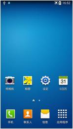 三星Galaxy S(I9000)刷机包 官方优化 完美ROOT 极致顺滑 稳定省电 适合长期使用