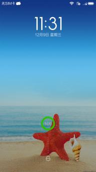 红米刷机包 联通版 基于MIUI V5最新稳定版优化定制 完美ROOT 适度精简 核心破解 不折腾截图