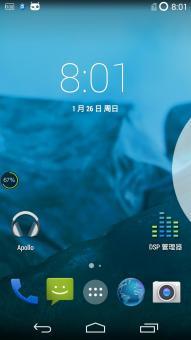 亚马逊Fire Phone 刷机包 CM11第一版 完整ROOT权限 优化流畅截图