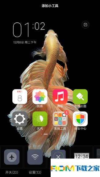 小米红米2A移动4G版刷机包 基于官方 全局IOS9 Plus风格 高端大气上档次 丝滑顺畅 旗舰版截图