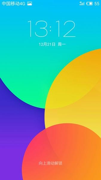 小米红米Note 4G双卡版刷机包 FlymeOS 4.5.4.2R For 4G双卡版 全新风格 纯净稳定版截图