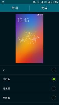 三星Galaxy S4(I9500)刷机包 基于官方XXUGNJ1 S5全套功能 人性化设置 悬浮解锁 超级省电 流畅稳定截图