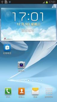 三星Galaxy Note II(N7102)刷机包 纯官方精简 省电低耗 顺滑省电 精品诞生截图