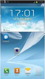 三星Galaxy Note II(N7102)刷机包 纯官方精简 省电低耗 顺滑省电 精品诞生