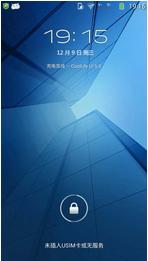 酷派7295C刷机包 官方最新固件精简 深度优化 完美ROOT 纯净体验 流畅使用