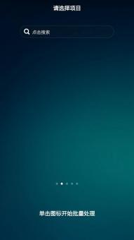 中兴N919刷机包 全局精仿MIUI6风格 扁平化效果 T9拨号 安全启动 系统稳定 独家优化截图