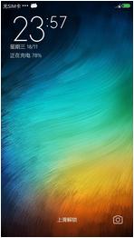 中兴N919刷机包 全局精仿MIUI6风格 扁平化效果 T9拨号 安全启动 系统稳定 独家优化