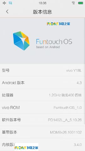 步步高VIVO Y18L刷机包 基于官方固件1.12.4 FuntouchOS2.0风格美化 优化内存占用 流畅稳定截图