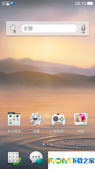 OPPO T29 刷机包 基于官方Color OS ROOT权限 更新完善 长期使用截图