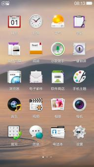 OPPO R7 Plus(移动版)刷机包 官方Color OS 2.1 V150903 最新正式版固件 推荐刷入截图