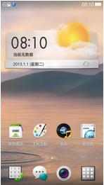 OPPO R3(R7005)刷机包 官方Color OS V150413最新正式版固件 省电流畅