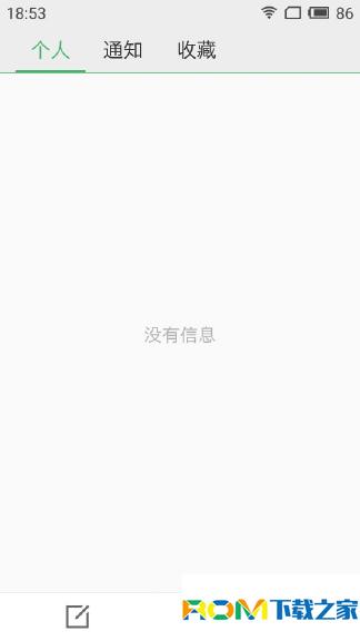 LG G3 国际版(D857)刷机包 Flyme_4.5.4.2R For LG D857/D858/D859 丰富视觉体验截图