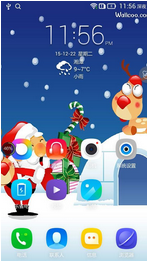 联想A820T刷机包 基于VIBE UI1413底包精心制作 完美ROOT 圣诞开机动画 基带优化 流畅稳定