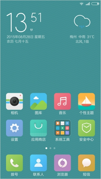 小米红米联通版刷机包 MIUI7开发版5.12.24 账号锁定 双开应用 主题破解 更快更省电截图