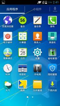 华为G610C刷机包 基于官方B801 EMUI2.0 完美ROOT权限 G卡上网 三星Galaxy S6美化版截图