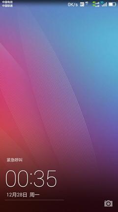 华为荣耀畅玩4C双4G版刷机包 基于官方B220 完全ROOT 化繁为简 简约风格 长期使用首选截图