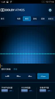 联想乐檬K3 Note刷机包 基于VIBE2.8_1542优化制作 桌面全新布局 全局杜比 美观大气截图