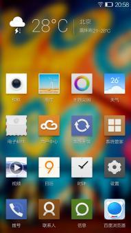 金立E6刷机包 基于官方最新Amigo OS 2.2.6 完美ROOT 适度精简 风格美化 原汁原味截图