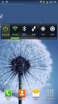 三星Galaxy S3(I9300)刷机包 官方4.3纯净版 完美运行 更流畅 更省电 功能强大 推荐使用截图