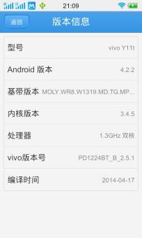 步步高 VIVO Y11T 刷机包 基于官方固件制作 完美ROOT权限 破解安卓核心 高级功能 流畅省电截图