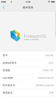步步高 VIVO X5L 刷机包 Funtouch os 2.0来袭 完美ROOT 省电优化 回归本质 全新出发截图