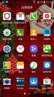 三星I9500刷机包 基于官方XXUHOI1固件 Android5.0.1 高级设置 屏幕助手 来电闪光 省电爽滑截图