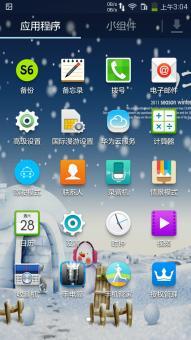华为C8816刷机包 基于官方B186 Android 4.3 三星风格 圣诞元素 高级设置 界面新颖 功能高大上截图