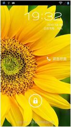 中兴U930刷机包 基于官方4.1.2 解锁bl 屏幕助手 虚拟键盘 锁屏农历 流畅省电