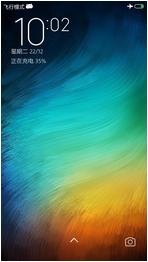 索尼Lt26ii刷机包 基于CM11底包移植 全局精仿MIUI6风格 省电代码 适度精简 完美稳定